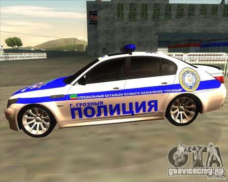 BMW M5 E60 Полиция для GTA San Andreas вид слева
