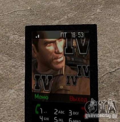 Новые темы для телефона для GTA 4 десятый скриншот