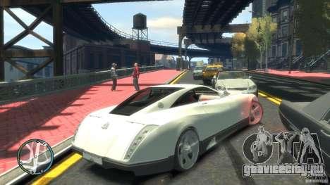Maybach Exelero для GTA 4 вид сзади слева