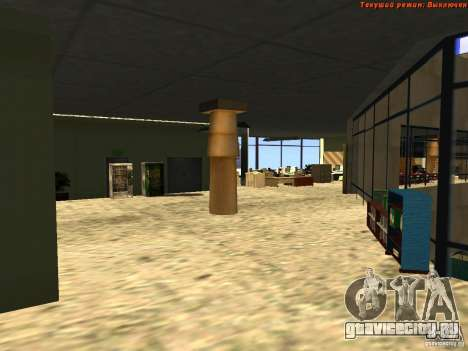 20th floor Mod V2 (Real Office) для GTA San Andreas пятый скриншот