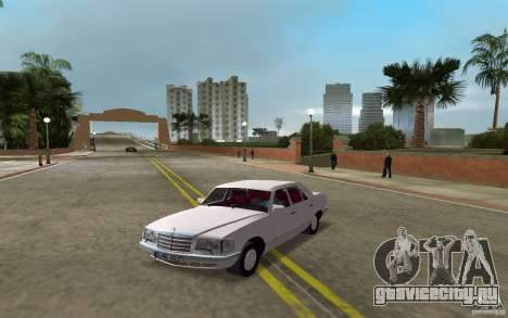 Mercedes-Benz W126 500SE для GTA Vice City