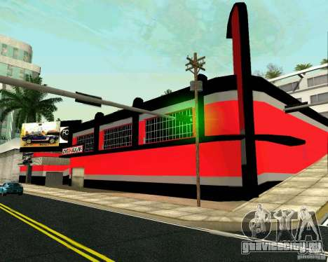 Мастерская OVERHAULIN для GTA San Andreas второй скриншот