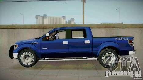 Ford Lobo Lariat Ecoboost 2013 для GTA San Andreas вид слева