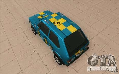 Volkswagen Golf Mk1 - Stock для GTA San Andreas