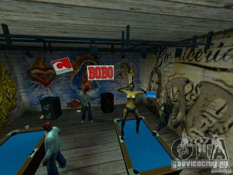 Mod Beber Cerveja V2 для GTA San Andreas девятый скриншот