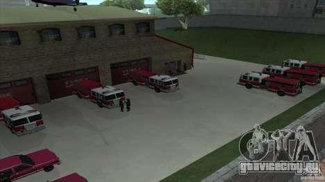 Оживлённая пожарная часть в SF V3.0 Final для GTA San Andreas пятый скриншот