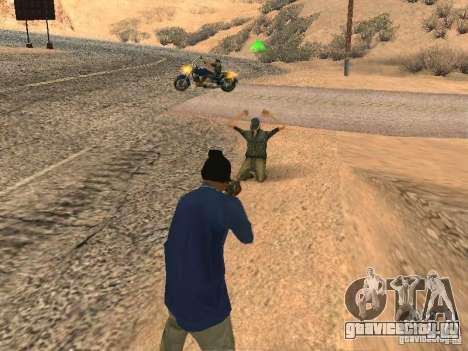 Доработанная система педов для GTA San Andreas