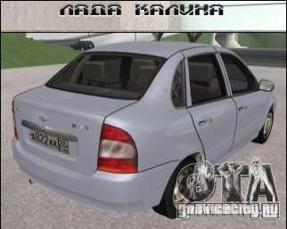 Lada 1118 для GTA San Andreas вид слева