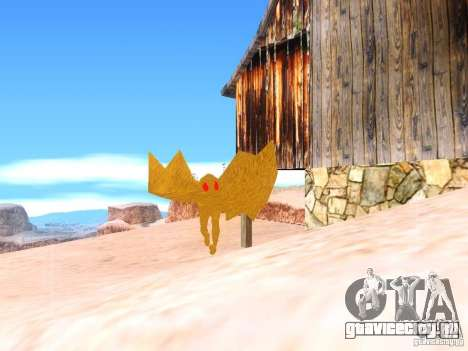 The Mothman для GTA San Andreas второй скриншот