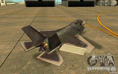 Lockheed F-35 Lightning II для GTA San Andreas вид сзади слева