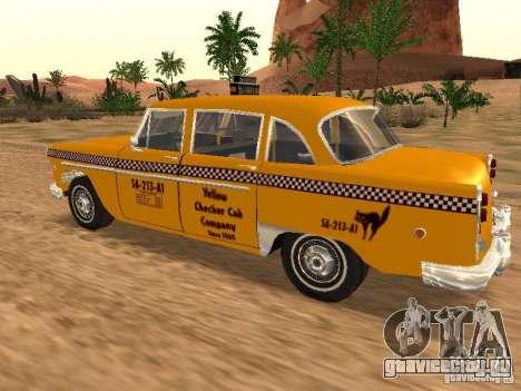 Checker Marathon Yellow CAB для GTA San Andreas вид слева