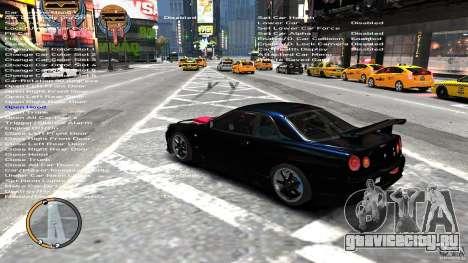 Nissan SkyLine R34 GT-R V-spec II для GTA 4 вид сзади слева