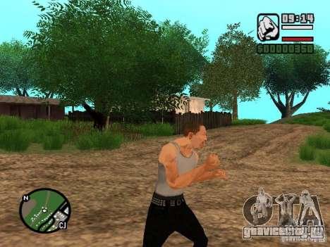 Совершенная реальность для GTA San Andreas третий скриншот