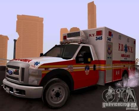 Ford F-350 F.D.N.Y для GTA San Andreas