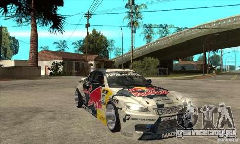 Mazda RX8 NFS Team Mad Mike для GTA San Andreas вид сзади