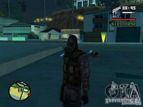 Сталкер наёмник в новом комбезе для GTA San Andreas второй скриншот