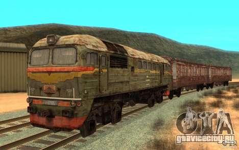 Поезд из игры Stalker для GTA San Andreas