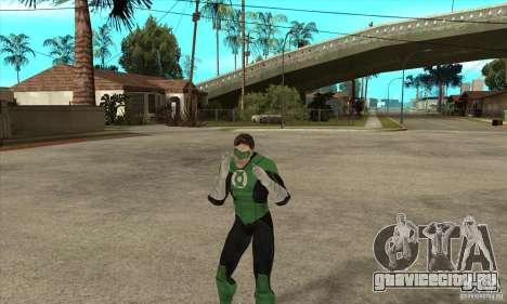 Green Lantern для GTA San Andreas пятый скриншот