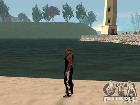 Выбор любой погоды для GTA San Andreas