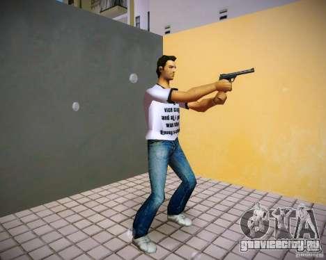Пак оружия из GTA 4 Ballad of The Gay Tony для GTA Vice City четвёртый скриншот