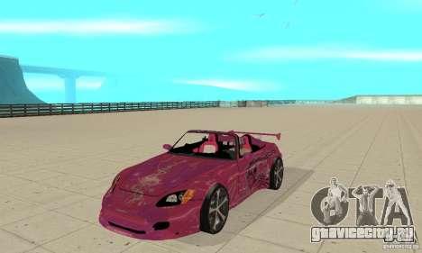 Honda S2000 The Fast and Furious для GTA San Andreas вид слева