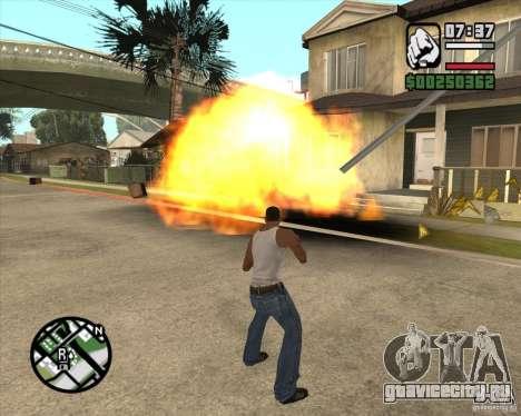 Взрыв для GTA San Andreas второй скриншот