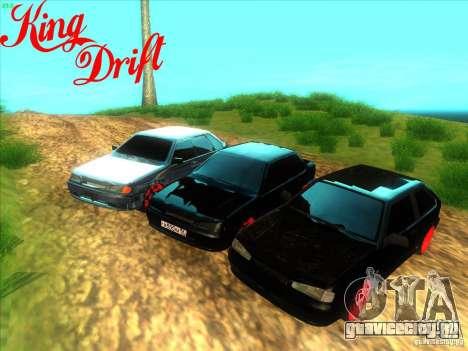 Ваз 2114 Devil Style для GTA San Andreas вид справа