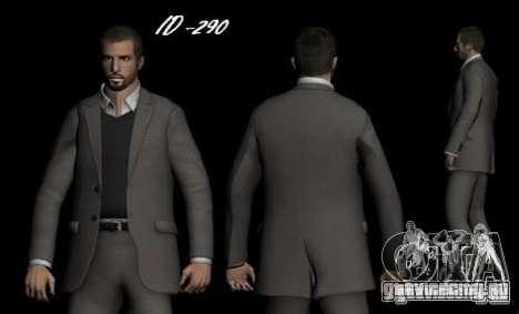 La Cosa Nostra для GTA San Andreas четвёртый скриншот