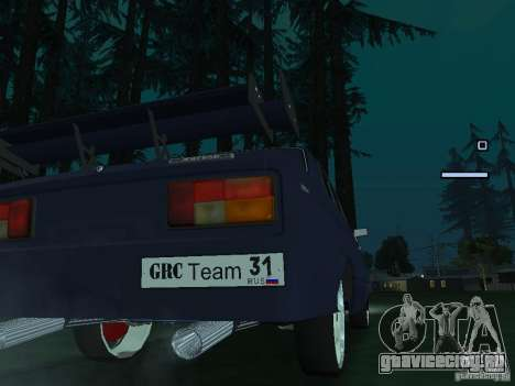ВАЗ 2105 Drift King для GTA San Andreas вид справа