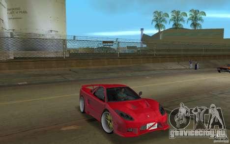 Acura NSX 2004 Veilside для GTA Vice City вид справа