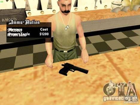 Desert Eagle MW3 для GTA San Andreas второй скриншот