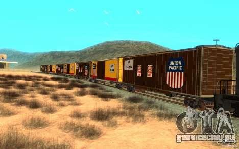 Union Pacific Reefer для GTA San Andreas