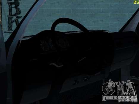 ГАЗ 22172 Соболь для GTA San Andreas вид сзади