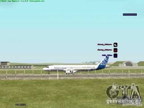 Airbus A320-300 для GTA San Andreas вид сзади слева