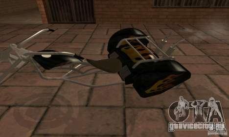 Trike для GTA San Andreas вид слева