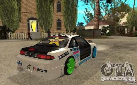 Nissan Silvia S14 Drift Bomb для GTA San Andreas вид справа