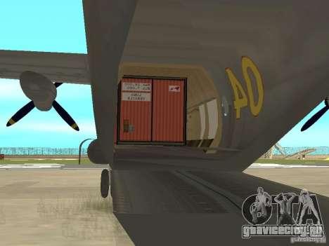 Ан-12 для GTA San Andreas вид справа