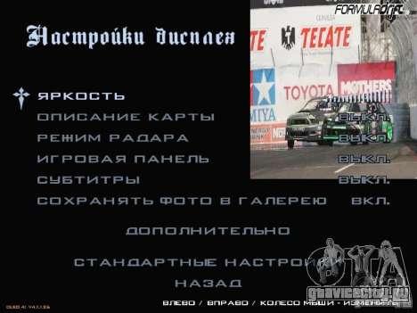 Меню в стиле Formula Drift для GTA San Andreas пятый скриншот