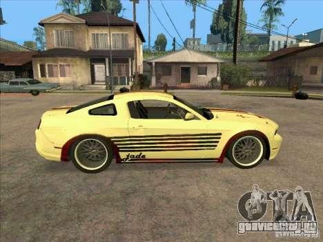 Ford Mustang Jade from NFS WM для GTA San Andreas вид сзади
