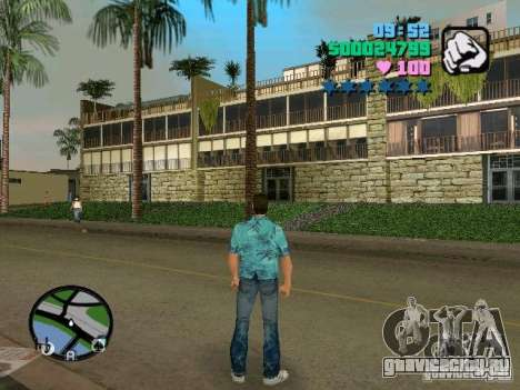 New hotel для GTA Vice City второй скриншот