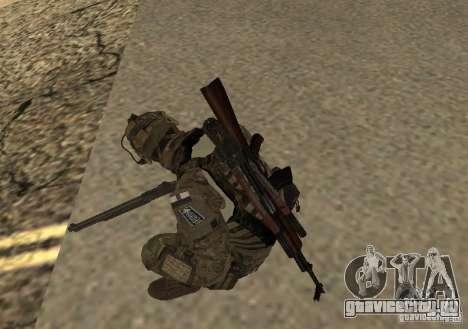 GROM Operator для GTA San Andreas второй скриншот