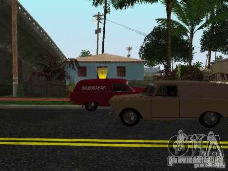 Москвич 434 для GTA San Andreas вид слева