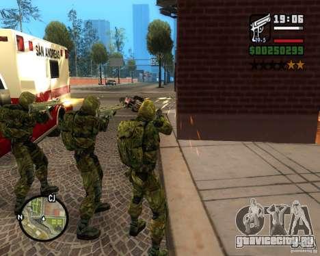 Сталкеры группировки Свобода для GTA San Andreas четвёртый скриншот