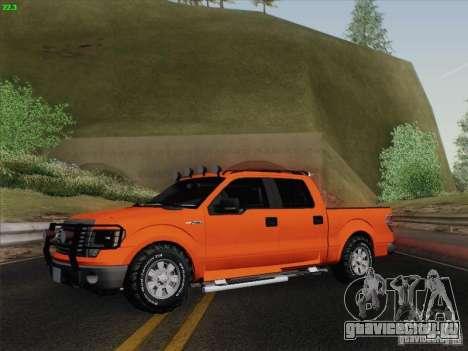 Ford F-150 для GTA San Andreas вид сбоку