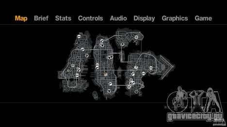 Timesquare Budweiser MOD для GTA 4 третий скриншот