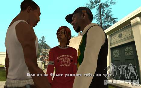 Мод на замену Кендл для GTA San Andreas второй скриншот