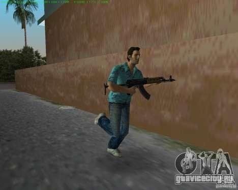Zastava M-70AB2 для GTA Vice City третий скриншот