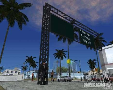 Дорожные указатели v1.0 для GTA San Andreas третий скриншот