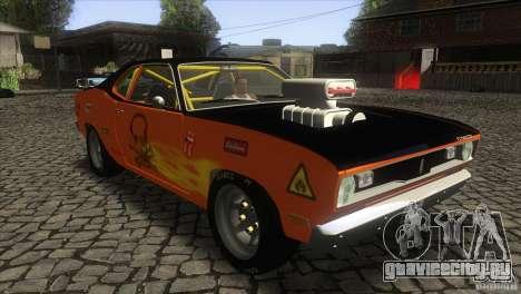 Plymouth Duster 440 для GTA San Andreas вид сзади