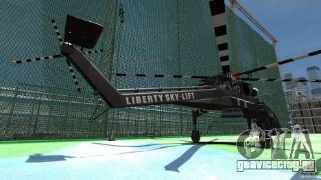 Liberty Sky-lift для GTA 4 вид сзади слева